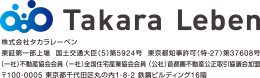 TAKARA LEBEN Corporate Site